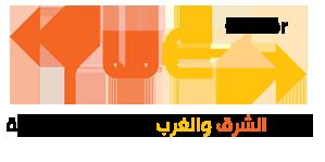 مركز الشرق والغرب لتنمية الموارد البشرية